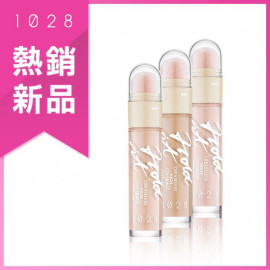 image of 1028 Hold it! 咻咻遮瑕筆 (三色可選)  1028 Visual Therapy Hold it! CREASELESS HIGH COVERAGE SPOT CUSHION CONCEALER