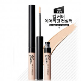 image of 韓國 CLIO Kill Cover 輕薄空氣感遮瑕膏 3 象牙色3g   Korea CLIO Kill Cover Airy-Fit Concealer 3g #3 Linen