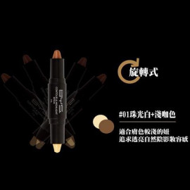 image of 澳洲 BYS 雙頭修容打亮棒 012.5g  Australia BYS Contour & Highlight Stick 2.5g #01
