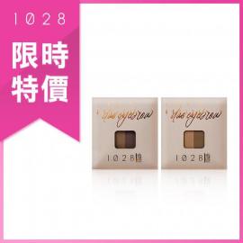 image of 1028 自我組藝雙色眉粉    1028 VISUAL THERAPY Duo Eyebrow
