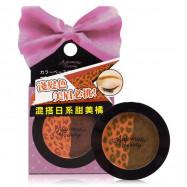 image of 日本 AB 3D立體眉影粉 2.6g NO.甜美橘   Japan Automatic Beauty Eyebrow Powder 2.6g # Orange