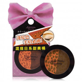 image of 日本 AB 3D立體眉影粉 2.6g NO.甜美橘   Japan Automatic Beauty Eyebrow Powder 2.6g # Orange