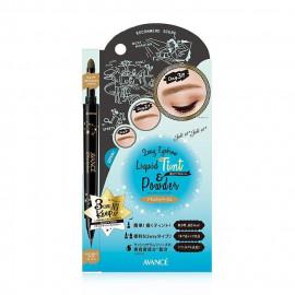 image of 日本 AVANCE 超持色雙效眉液˙眉粉筆 明亮駝   Japan AVANCE 2Way Eyebrow Liquid Tint & Powder  #Natural Beige