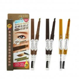 image of 睫老闆 超防水旋轉免削式眉膠筆 0.4g 多款可選  Eyelash Boss Eyebrow Pencil 0.4g