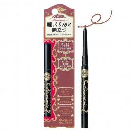 image of 日本 SHISEIDO 資生堂 MAJOLICA MAJORCA 戀愛魔鏡 愛線狂防暈眼線筆 0.1g #.PK777  Japan Shiseido Majolica Majorca Linemania Waterproof Slim Gel Eyeliner Pencil 0.1g #.PK777