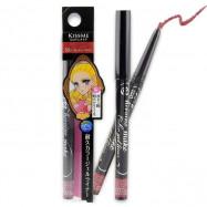 image of 日本 Kiss Me 奇士美 花漾美姬 淚不落絲滑瞬色眼線膠筆 0.1g #.50勃根地紅  Japan Kiss Me Heroine Make Color Gel Eyeliner Pencil  0.1g #.50