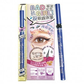 image of 睫老闆 BAD GIRL 極速成型抗淚眼線液筆 0.7g   Eyelash BAD GIRL Waterproof Last Drying Eyeliner 0.7g