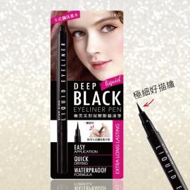 image of 星之冠 極黑美形按壓眼線液筆  Star King Deep Black Liquid Eyeliner Pen