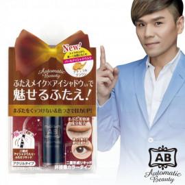 image of 日本AB 咖啡色雙眼皮膠水 淺褐色/深褐色 兩色任選  Japan Automatic Beauty  Double Eyelid Color Petit Film Deep Brown/Light Brown