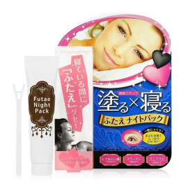 image of 日本 Futae Night Pack 美容液夜間睡眠雙眼皮貼膜 15g 夜間雙眼皮  Japan Futae Night Pack Beauty Liquid Night Sleep Double Eyelid Film  15g