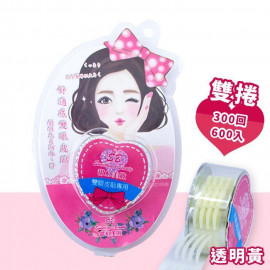 image of SB 甜心美妝 捲筒式雙眼皮貼 300回/600入(愛心款) #.亮眼型-透明不反光  SB Double Eyelid Tape 300 Pairs/600