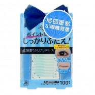 image of 日本 AB 局部塑眼雙面貼(局部強力) 100枚入 蝴蝶版  Japan AB Double Eye Tape Short for Natural Eyelid Folds 100pc