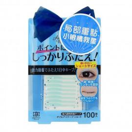 image of 日本 AB 局部塑眼雙面貼(局部強力) 100枚入 蝴蝶版  Japan AB Double Eye Tape Short for Natural Eyelid Folds 100pc