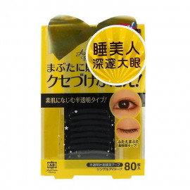 image of 日本 AB 雙眼皮睡眠記憶貼 80入 #.蝴蝶版  Japan AB  Single Eye Tape 80 Pcs #.Butterfly