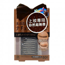 image of 日本 AB 上妝專用雙眼皮貼(膚色) 80枚入 #.蝴蝶版  Japan Automatic Beauty Natural Eyelid Tape 80 Pcs