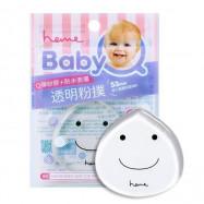 image of 台灣 heme 喜蜜 Baby Q透明粉撲 乙入 53mm放入氣墊粉盒OK!   Taiwan heme Baby Q Powder Puff