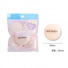 image of Belle Madame 貝麗瑪丹 (BS-15)無暇美肌 兩用粉撲(5入)   Belle Madame (BS-15) Powder Puff (5 Pcs)