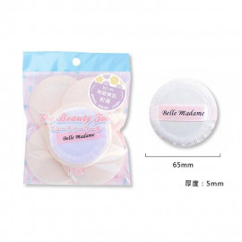 image of Belle Madame 貝麗瑪丹 (BS-14)無暇美肌 兩用粉撲(5入)   Belle Madame  (BS-14) Powder Puff (5 Pcs)