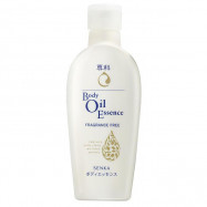 image of 日本 SHISEIDO 資生堂 專科 精油身體乳 200mL #.無香料   Japan SHISEIDO Body Oil Essence 200mL#. Fragrance Free