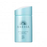 image of SHISEIDO 資生堂 安耐曬水寶貝敏感肌防曬露 60ml  SHISEIDO essence UV Sunscreen Mild Milk 60ml
