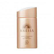 image of SHISEIDO 資生堂 安耐曬金鑽高效敏感肌防曬露 60ml  SHISEIDO Perfect UV Sunscreen Mild Milk 60ml