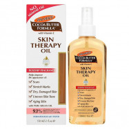image of PALMERS 全效修護精華油 150mL   PALMERS Skin Therapy Oil Rosehip Fragrance 150mL