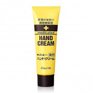 image of Kiss Me 奇士美 手部修護霜(護手霜)軟管 30g  Kiss Me Medicated Hand Cream 30g