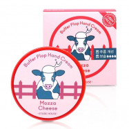 image of 韓國 ETUDE HOUSE 奶油護手霜 25ml 3莫扎奶酪-甜堅果   Korea ETUDE HOUSE Butter Plop Hand Cream 25ml #3 Mozza Cheese