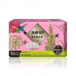 image of HIBIS 木槿花草本衛生棉(暖宮) #24cm 10片/包   HIBIS CareU Sanitary Pad Normal 24cm 10 Pcs /Pack