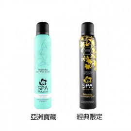 image of 【任選二件】 歐洲Spa Exclusives 女性活膚沐浴乳225ml   Europe Spa Exclusives  Relaxing Shower Foam 225ml