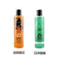 image of 【任選二件】歐洲Spa Exclusives 身體去角質精華250ml    Europe Spa Exclusives Peeling Shower Gel 250ml