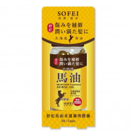 image of 【舒妃SOFEI】馬油柔護調理膠囊 28CAPS   SOFEI Horse Oil Moisture Treatment  28CAPS