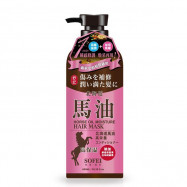 image of 【舒妃SOFEI】馬油強效滋潤柔亮髮膜 600ML  SOFEI Horse Oil Moisture Hair Mask 600mL