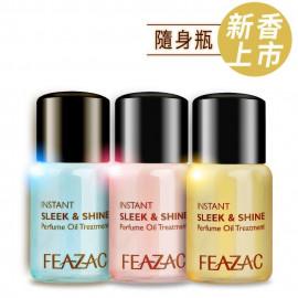 image of FEAZAC 舒科 瞬效潤澤香水護髮油 3.7g 免沖洗/隨身瓶    FEAZAC Instant Sleek & Shine Perfume Oil Treatment 3.7g