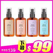 image of 韓國 RAIP R3 菁粹摩洛哥阿甘油ORIGINAL 100mL (四種香味)   Korea RAIP R3 Argan Hair Oil 100mL