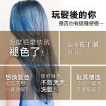 型色家植萃添加染髮補色露200ml(4色任選)【寶雅】SOFEI 舒妃