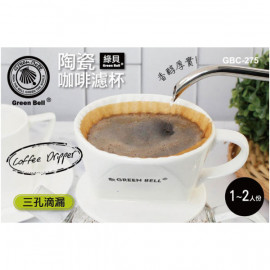 image of 綠貝陶瓷咖啡濾杯1~2人份 咖啡   Green Bay Ceramic Coffee Filter Cup 1~2 servings Coffee