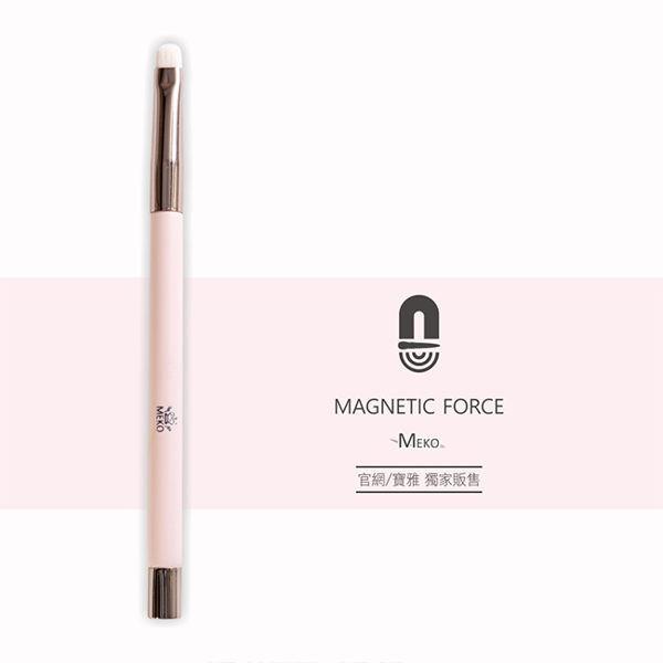 image of MEKO磁力粉嫩專業眼線刷 MEKO 磁力 眼線刷  MEKO magnetic pink professional eyeliner brush MEKO magnetic eyeliner brush
