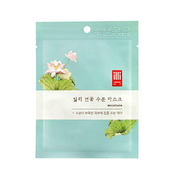 image of 韓國一理潤蓮花補水保濕面膜 韓國  Korea Lirun Lotus Moisturizing Mask Korea
