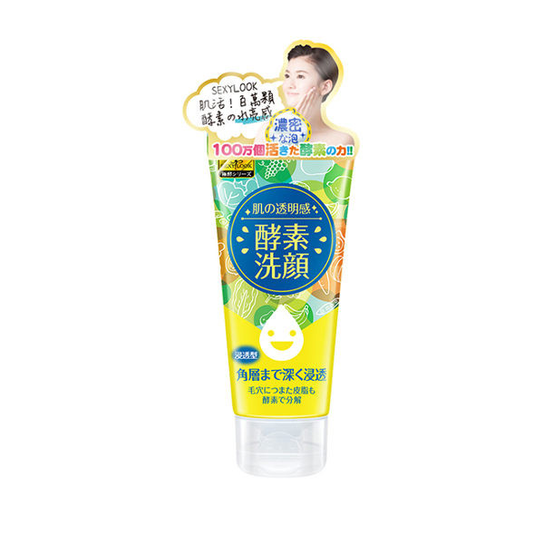 image of SEXYLOOK酵素泡沫洗面乳120g  SEXYLOOK Enzyme Foaming Cleanser 120g