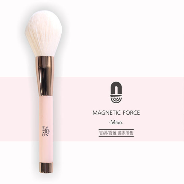 image of MEKO磁力粉嫩專業蜜粉刷 MEKO 磁力 蜜粉刷  MEKO magnetic pink professional powder brush MEKO magnetic powder brush