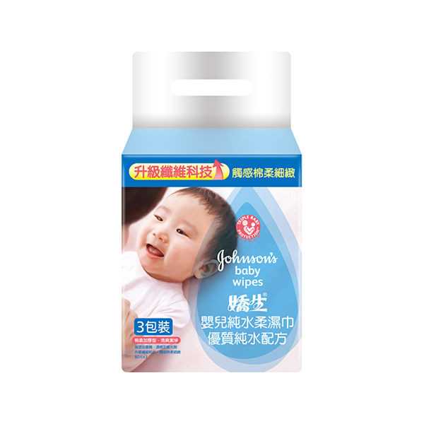 image of 嬌生嬰兒純水柔溼巾加厚型80片3入  Johnson's baby pure water soft wipes thickening 80 pieces 3 into
