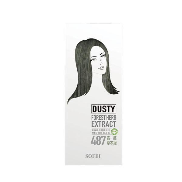 image of 型色家植萃添加護髮染髮霜#487霧感草本綠  Color color home planting add hair care hair cream #487 Fog herb green