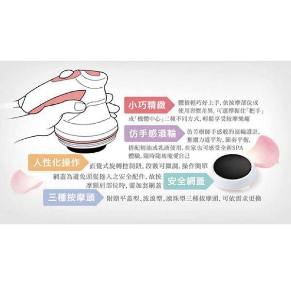 muva輕氛纖體滾輪按摩機  Muva light slimming roller massage machine