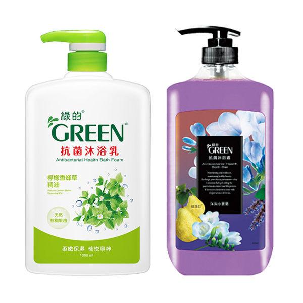 image of 綠的抗菌沐浴乳1000ml(6款任選)  Green antibacterial shower gel 1000ml (6 optional)