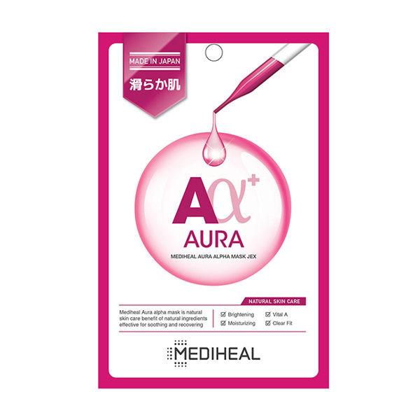 MEDIHEAL A Alpha保濕淨白無暇維他命面膜8入 韓國 美迪惠爾  MEDIHEAL A Alpha Moisturizing Whitening Innocent Vitamin Mask 8 into South Korea