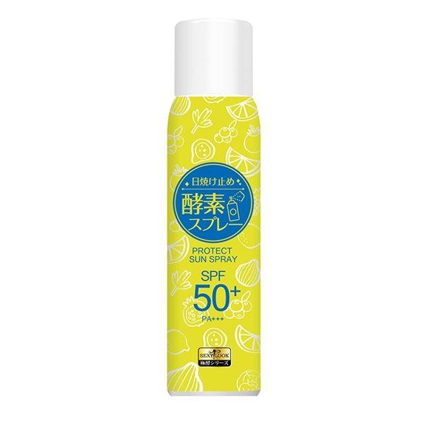 image of SEXYLOOK極酵防曬噴霧150ml  SEXYLOOK Extreme Fermentation Sunscreen Spray 150ml