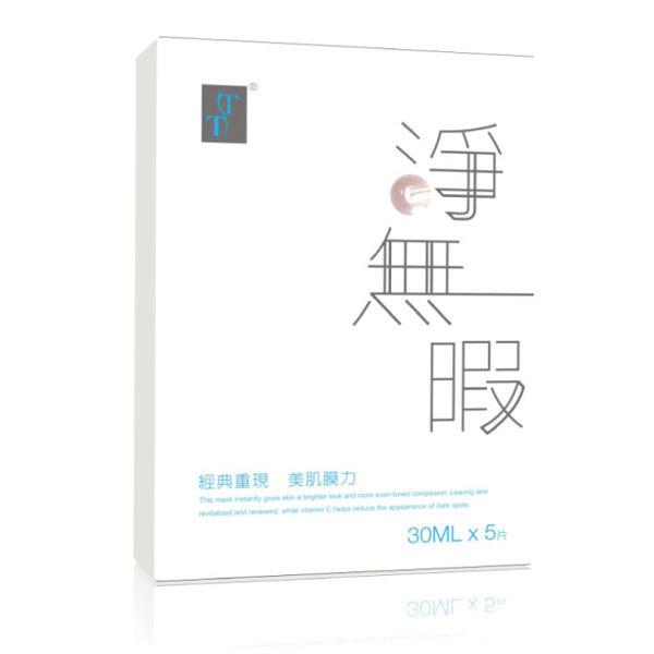 image of TT波特嫚 經典淨無暇亮采煥白面膜5片入(盒)  TT Classic Cleansing Brightening Mask 5 pieces (box)