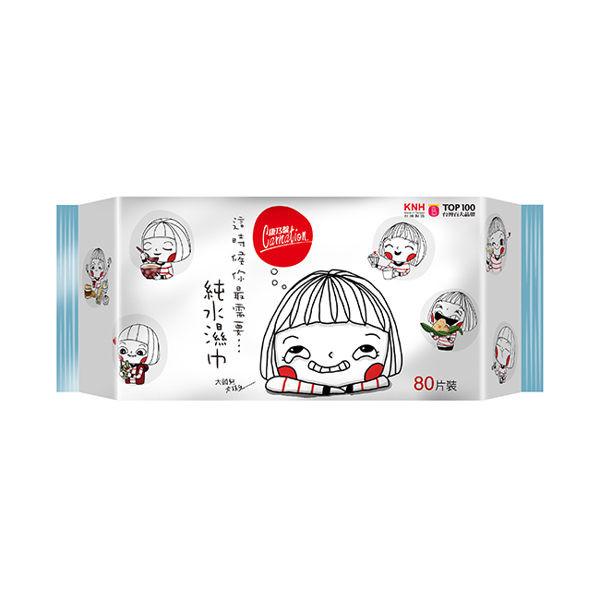 image of 康乃馨大頭兒(飲食版) 純水濕巾80片裝(超厚)  Carnation big head (food version) pure water wipes 80 pieces (ultra thick)