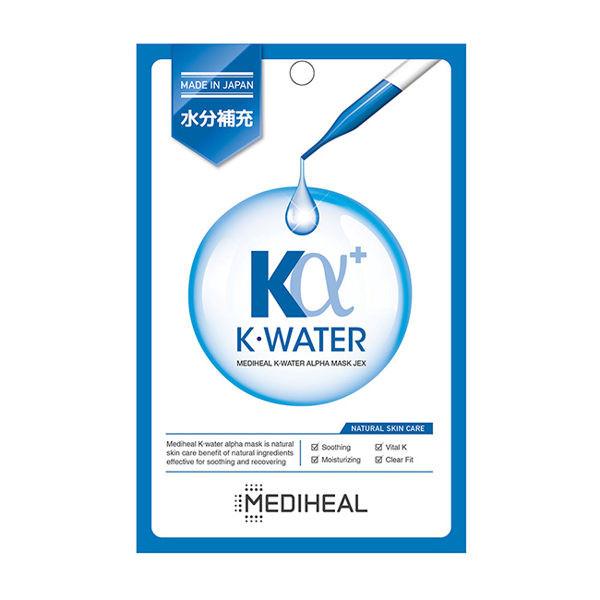 image of MEDIHEAL K-Water Alpha活力補水舒緩維他命面膜8入 韓國 美迪惠爾  MEDIHEAL K-Water Alpha Vitality Soothing Vitamin Mask 8 into South Korea